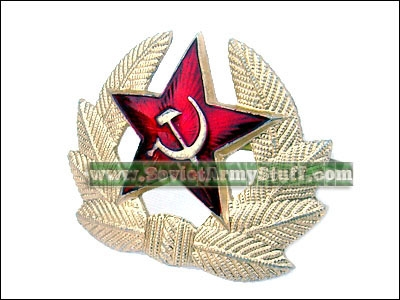 Soviet Russian Army Soldier Uniform Hat Badge