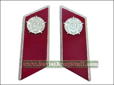 Soviet Army Chemical Troops Uniform Collar Tabs Red