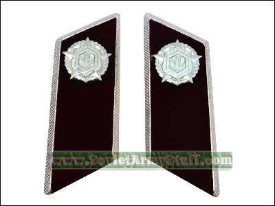 Soviet Army Chemical Troops Uniform Collar Tabs Black