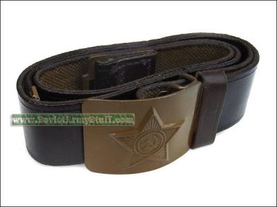 Soviet Officer Belt Soviet Army Uniform Belt With