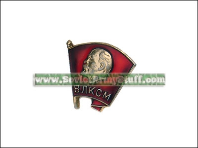 Soviet VLKSM - Komsomol Pin Badge with Lenin Portrait