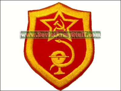 f845a8ed95b Soviet Army Medical Troops Medic Uniform Sleeve Patch