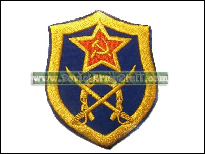 Soviet Army Cavalry Troops Uniform Sleeve Patch