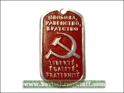 Russian Army Name Tag + Chain FREEDOM EQUALITY BROTHERHOOD