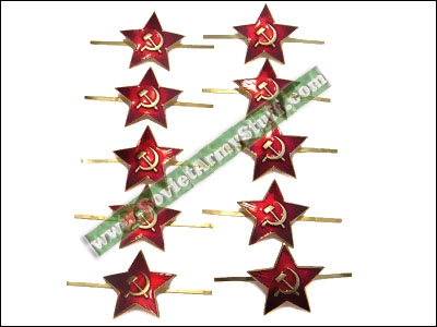 10 x Soviet Army Uniform Metal Hat Badges Red Star 1,2 inch