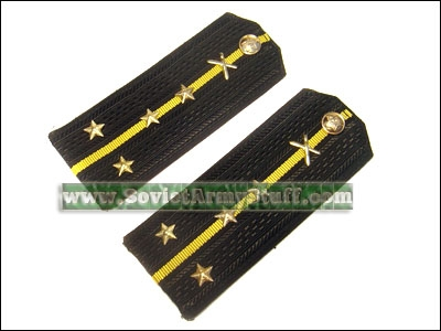 Soviet Army Artillery Officer Shoulder Boards