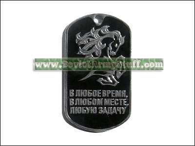 Russian Spetsnaz Name Tag Anytime Anywhere Any Mission H