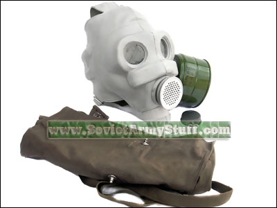 Soviet Military Latex Rubber Gas Mask PMG