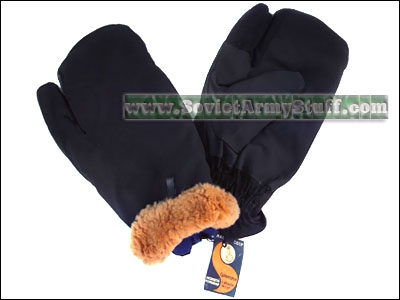 Russian soviet army winter natural fur mittens gloves