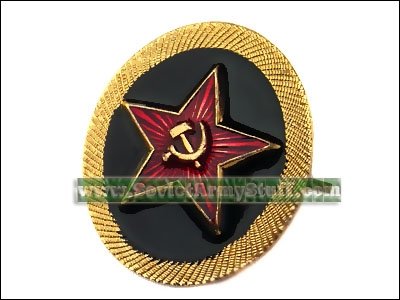 Soviet NAVY Marine Red Star Hat Badge