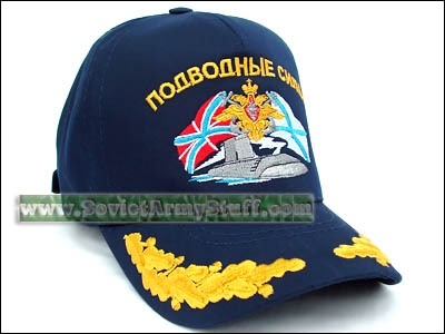 Russian Baseball Cap Trucker Hat Submarine Force