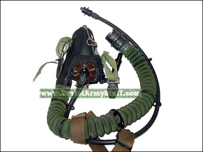 KM-32 Soviet Russian Pilot Flight Oxygen Mask
