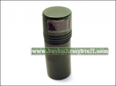 d506325d911 Vintage Soviet Russian Army Military Flashlight Lantern