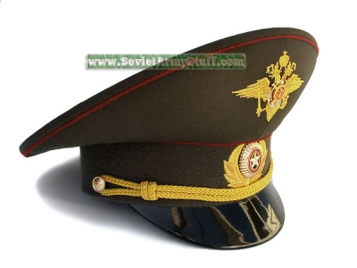 37aa210e6d9 Russian Army Military Officer Uniform Visor Hat Cap Peaked Hat