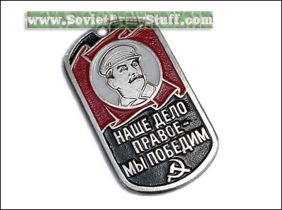 Soviet Army Name Dog Tag Our Deeds Are Right. STALIN + Chain