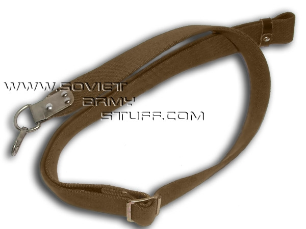 ORIGINAL Soviet Russian Army Military Sling Belt Olive