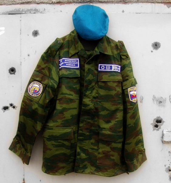 Russian Army VDV PARATROOPER Camo Uniform Suit FLORA with Patches 9145dac8151