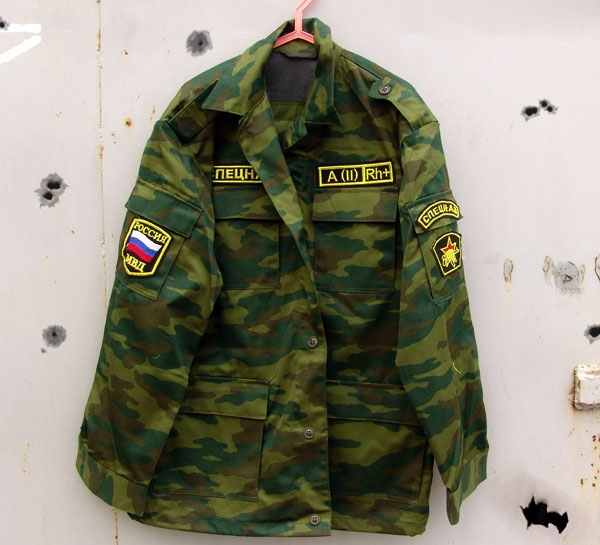 Russian Army Spetsnaz Camo Uniform Suit FLORA with Patches AK-47 FIST