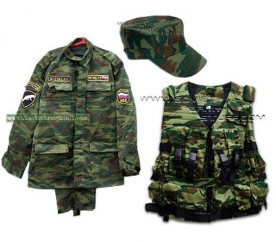 Flora suit with patches + Flora Vest + Flora cap 03fe5378f36