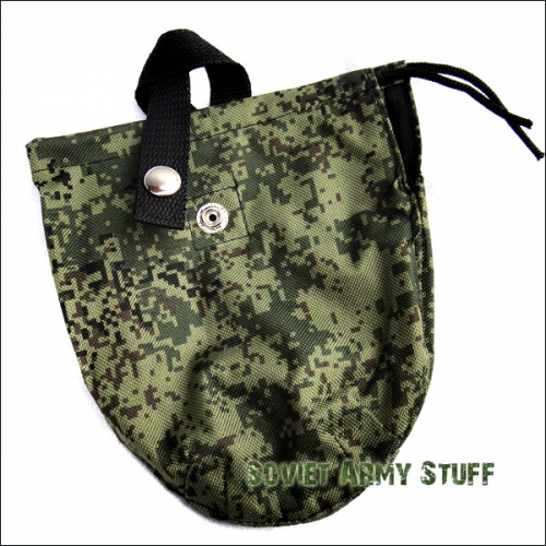Russian Army Canteen Cover - DIGITAL FLORA - Soviet Military Flask Case - CORDURA