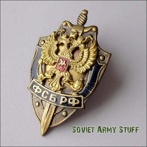 Uniform Badge 34
