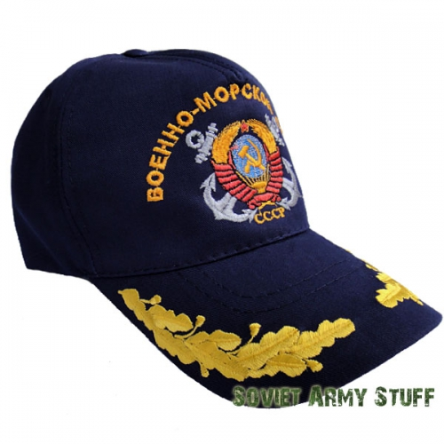 SOVIET NAVY Russian Embroidered Baseball Cap Trucker Hat ca456579d79