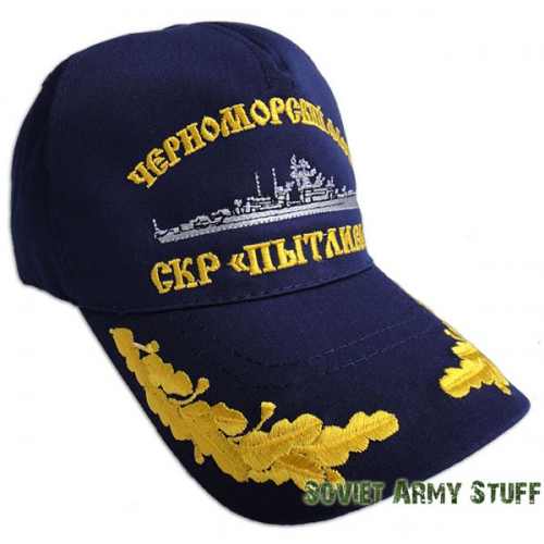 navy blue wool baseball cap australia frigate black sea fleet trucker hat womens