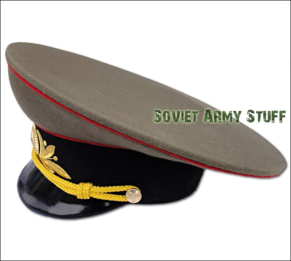 Soviet Officer Hat Soviet Army Marshall Officer