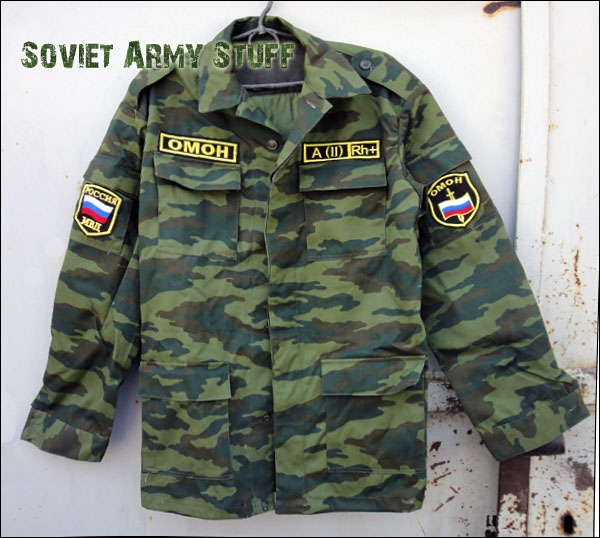 Russian Army Spetsnaz Camo Uniform Suit FLORA with Patches MVD OMON 8fadb4a9220