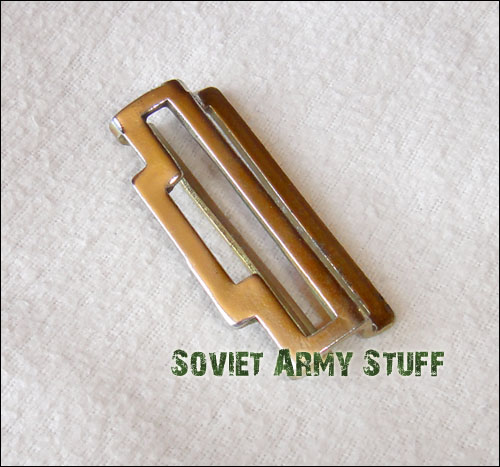 Soviet Army Military Belt Belt Buckle Bracket Clip Loop Part with Hook