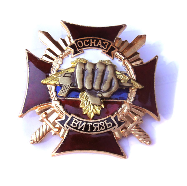 Russian Special Forces Spetsnaz VITYAZ OSNAZ Chest Badge