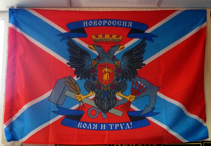 Donetsk Ukraine In Russian Gorod 58