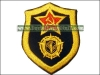 Soviet Army Chemical Troops Uniform Sleeve Patch