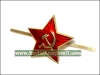 Soviet Army Uniform Metal Hat Badge Red Star 1.2 inch