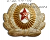 Soviet Army Officer Uniform Hat Badge with Leaves