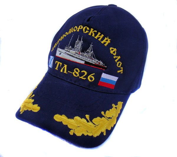 56bbbb59fd1 Russian Torpedo-Catcher Ship TL-826 Baseball Cap Black Sea Fleet ...
