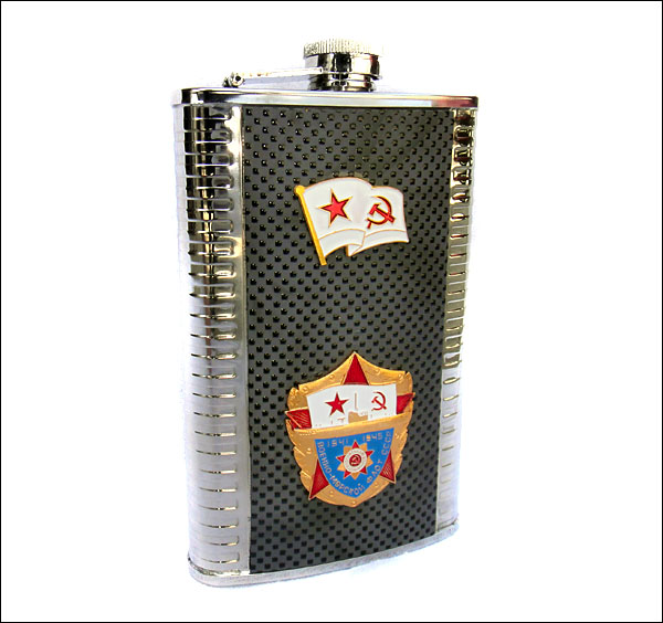 Stainless Steel Flask with Soviet Russian NAVY Badge