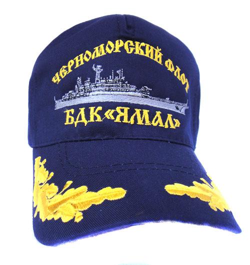 d76de83998a Russian NAVY Baseball Cap - Large Assault Ship - BDK YAMAL ...