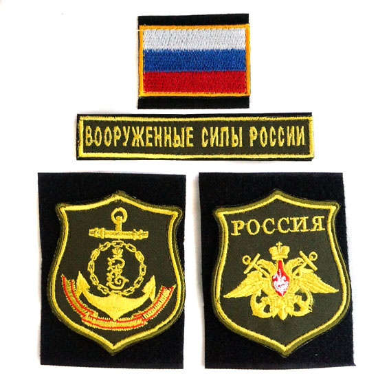 Russian Navy Uniform Velcro Patch Set Chest Sleeve