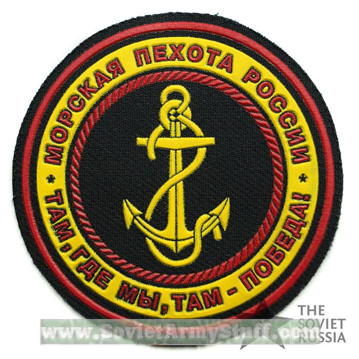 Russian Marines Uniform Patch Anchor