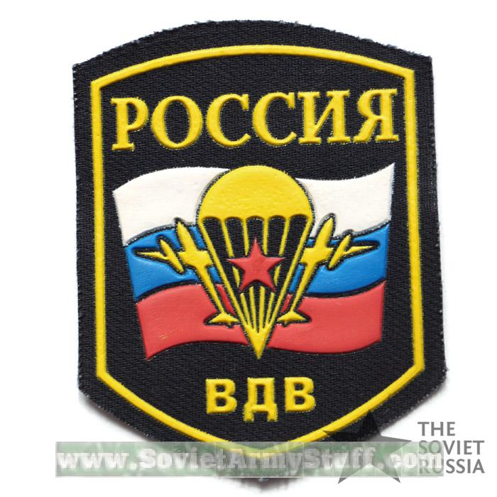 Russian Airborne Patch VDV